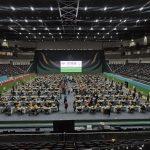 Olimpíada Informàtica Internacional